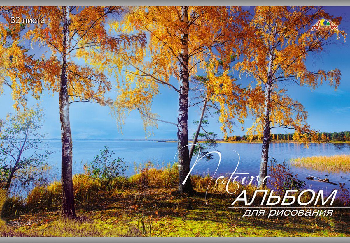 Апплика Альбом для рисования Золотая осень 32 листа С0551-30С0551-30Альбом для рисования, на скобе, 32 листа, формат А4, блок - офсет повышенной белизны 110 г/м2, обложка - мелованный картон двустороннего мелования, блестки высокой плотности