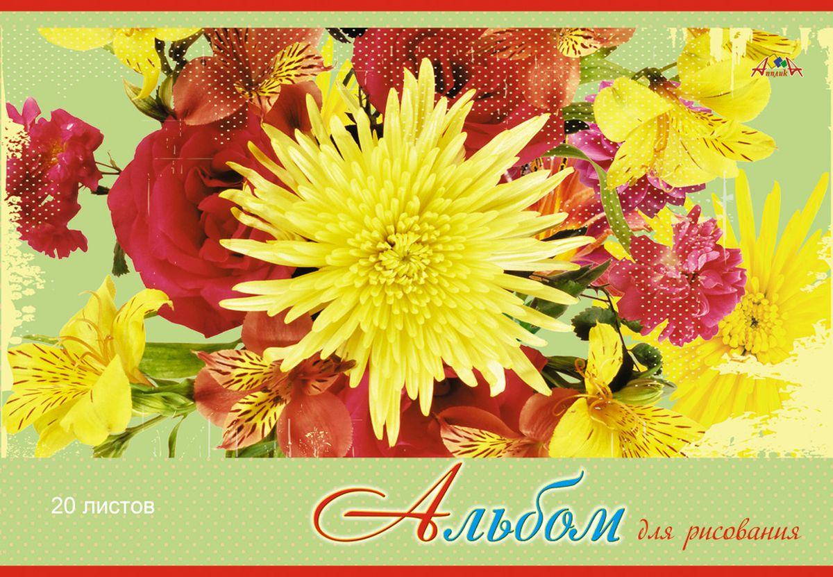 Апплика Альбом для рисования Солнечные цветы 20 листовС0218-49Альбом для рисования, на скобе, 20 листов, формат А4, блок - офсет повышенной белизны 110 г/м2, обложка - мелованный картон двустороннего мелования