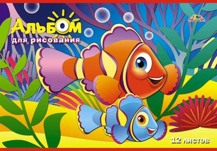 Апплика Альбом для рисования Коралловые рыбки 12 листовС1009-18Альбом для рисования, на скобе, 12 листов, формат А4, блок - офсет повышенной белизны 110 г/м2, обложка – офсет 120 г/м2, полноцветная печать