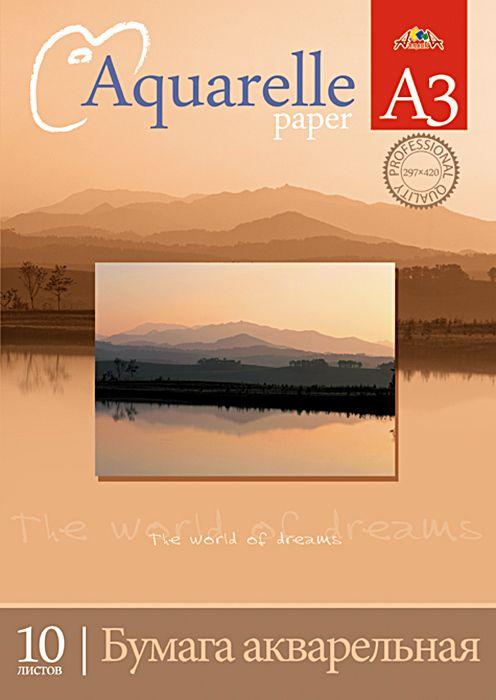 Апплика Папка для акварели Пейзаж 10 листов формат А3С0112-03Папка для акварели, формат А3, обложка-папка - мелованный картон, блок - бумага для акварели с содержанием хлопка 180 г/м2, 10 листов