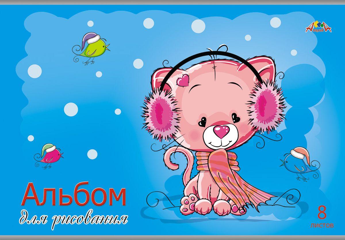 Апплика Альбом для рисования Розовый котёнок 8 листовС0217-38Альбом для рисования, на скобе, 8 листов, формат А4, блок - офсет повышенной белизны, 110 г/м2, обложка - мелованный картон двустороннего мелования, скрепка