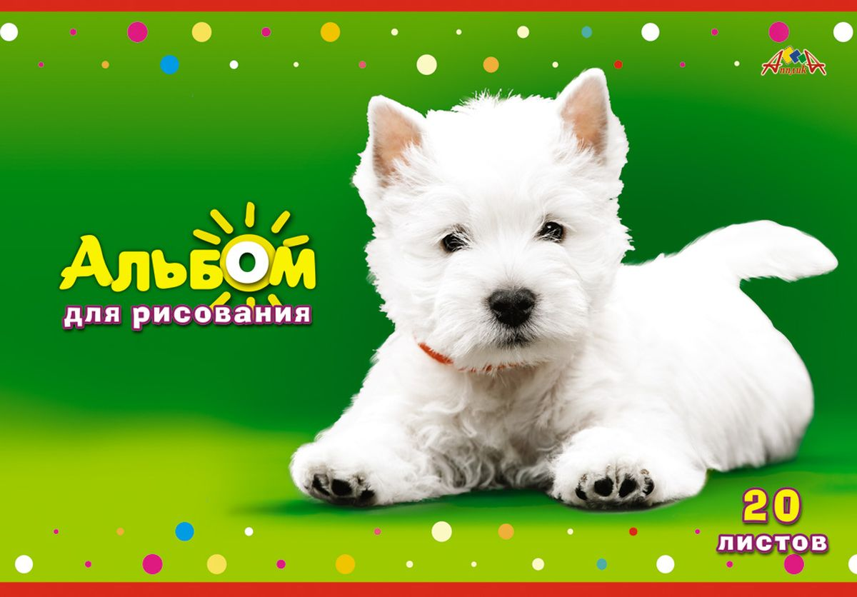 Апплика Альбом для рисования Белый щенок 20 листовС1022-22Альбом для рисования, на скобе, 20 листов, формат А4, блок - офсет повышенной белизны 110 г/м2, обложка - офсет 120 г/м2, полноцветная печать