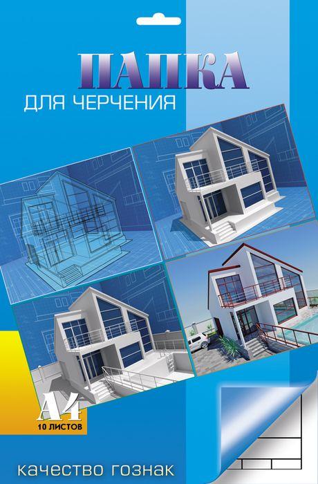 Апплика Папка для черчения Архитектура 10 листов формат А4С0111-15Папка для черчения, формат А4, штамп, рамка, обложка-папка - мелованный картон, блок - профессиональная чертежная бумага 160 г/м2, 10 листов