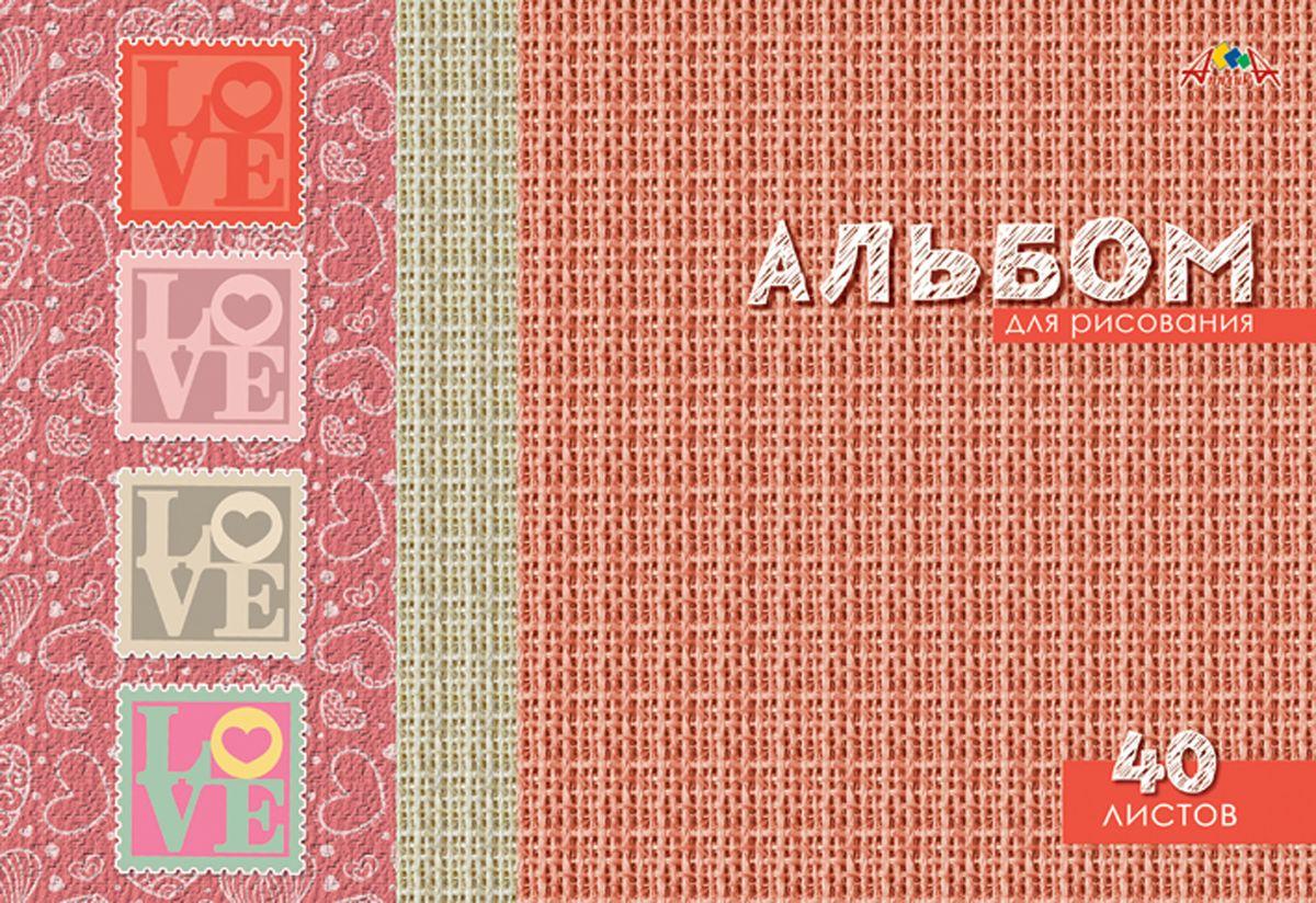 Апплика Альбом для рисования Паттерн 1 40 листовС0225-51Альбом для рисования, на гребне, 40 листов, формат А4, блок - офсет повышенной белизны 110 г/м2, обложка - импортный картон одностороннего мелования, гребень