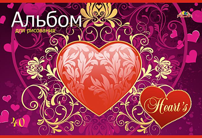 Апплика Альбом для рисования Сердце 40 листовС1184-11Альбом для рисования, на скобе, 40 листов, формат А4, блок - офсет повышенной белизны, 110 г/м2, обложка - офсет 120 г/м2, полноцветная печать