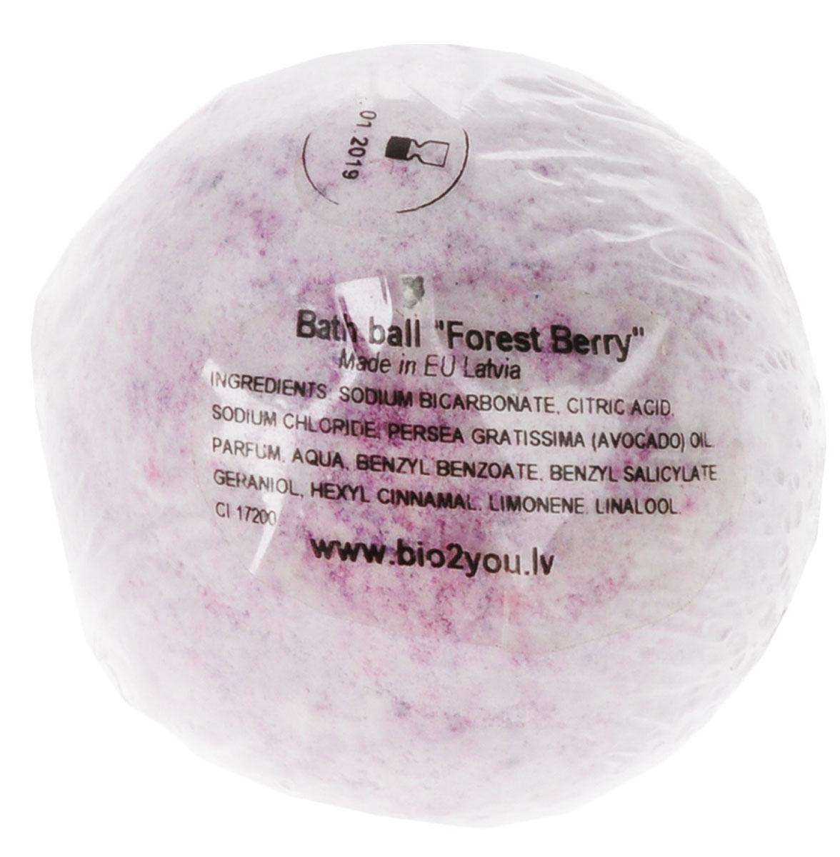 BIO2You Шарик для ванны Лесная ягода, 125 гAC-2233_серыйВ составе шариков для ванны: масло авокадо – питает кожу, снимает раздражения и стимулирует выработку коллагена, который придает упругость коже и предотвращает ее преждевременное старение. Масло авокадо проникает глубоко в кожу, что делает его незаменимым средством по уходу.