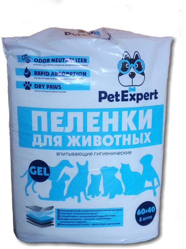 Пеленки для животных PetExpert, гелевые, 60 х 40 см, 5 шт12171996Пеленки PetExpert станут незаменимым средством гигиены для ваших домашних животных:• Удобны при перевозках, на приеме у ветеринара, выставках, дома и в гостях, а также при родах и в послеоперационный период.• Могут использоваться в качестве туалета для животного, а также помогают приучить питомца к лотку.• Обеспечивают максимальный комфорт для ваших домашних питомцев.• Специальная 5-слойная конструкция пеленки обеспечивает быстрое поглощение влаги, защиту от запахов и протекания.• Суперабсорбент превращает жидкость в гель, оставляя поверхность пеленки сухой.• Гипоаллергенный антисептический нетканый материал, санитарно-гигиеническая бумага, флаф-целлюлоза - впитывает и равномерно распределяет жидкость, текстурированная пленка - препятствует протеканию.