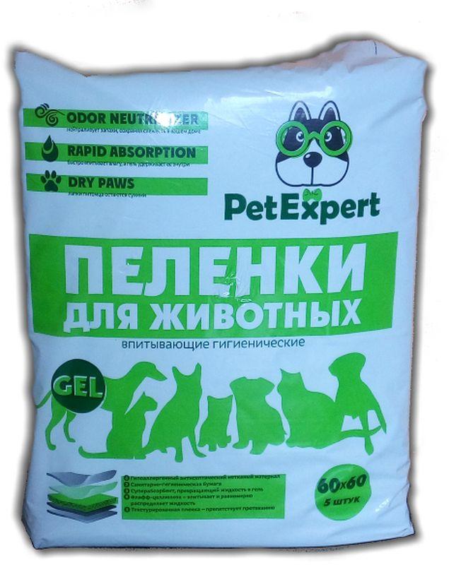Пеленки для животных PetExpert, гелевые, 60 х 60 см, 5 шт0120710Пеленки PetExpert станут незаменимым средством гигиены для ваших домашних животных:• Удобны при перевозках, на приеме у ветеринара, выставках, дома и в гостях, а также при родах и в послеоперационный период.• Могут использоваться в качестве туалета для животного, а также помогают приучить питомца к лотку.• Обеспечивают максимальный комфорт для ваших домашних питомцев.• Специальная 5-слойная конструкция пеленки обеспечивает быстрое поглощение влаги, защиту от запахов и протекания.• Суперабсорбент превращает жидкость в гель, оставляя поверхность пеленки сухой.• Гипоаллергенный антисептический нетканый материал, санитарно-гигиеническая бумага, флаф-целлюлоза - впитывает и равномерно распределяет жидкость, текстурированная пленка - препятствует протеканию.