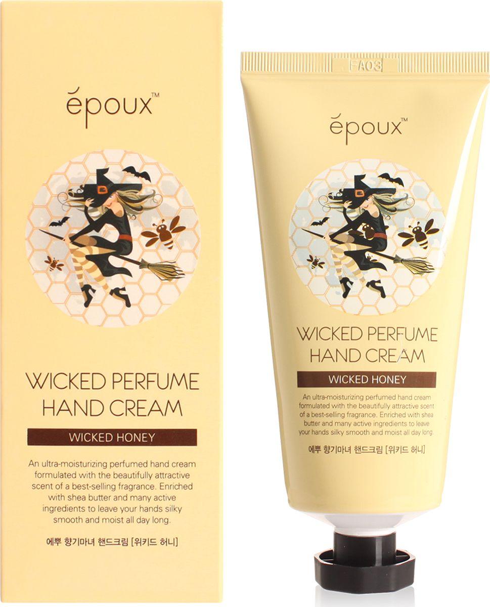 Epoux, крем для рук с натуральным экстрактом мёда, 80 млFH620672Крем для рук с экстрактом белого хлопка придает коже шелковистость и упругость. Интенсивно питает и смягчает обезвоженную и сухую кожу рук. Крем хорошо впитывается, не образует липкой плёнки после нанесения. Аденозин в составе оказывает антивозрастное действие, способствуя разглаживанию морщин. Создает защитный барьер для кожи рук.