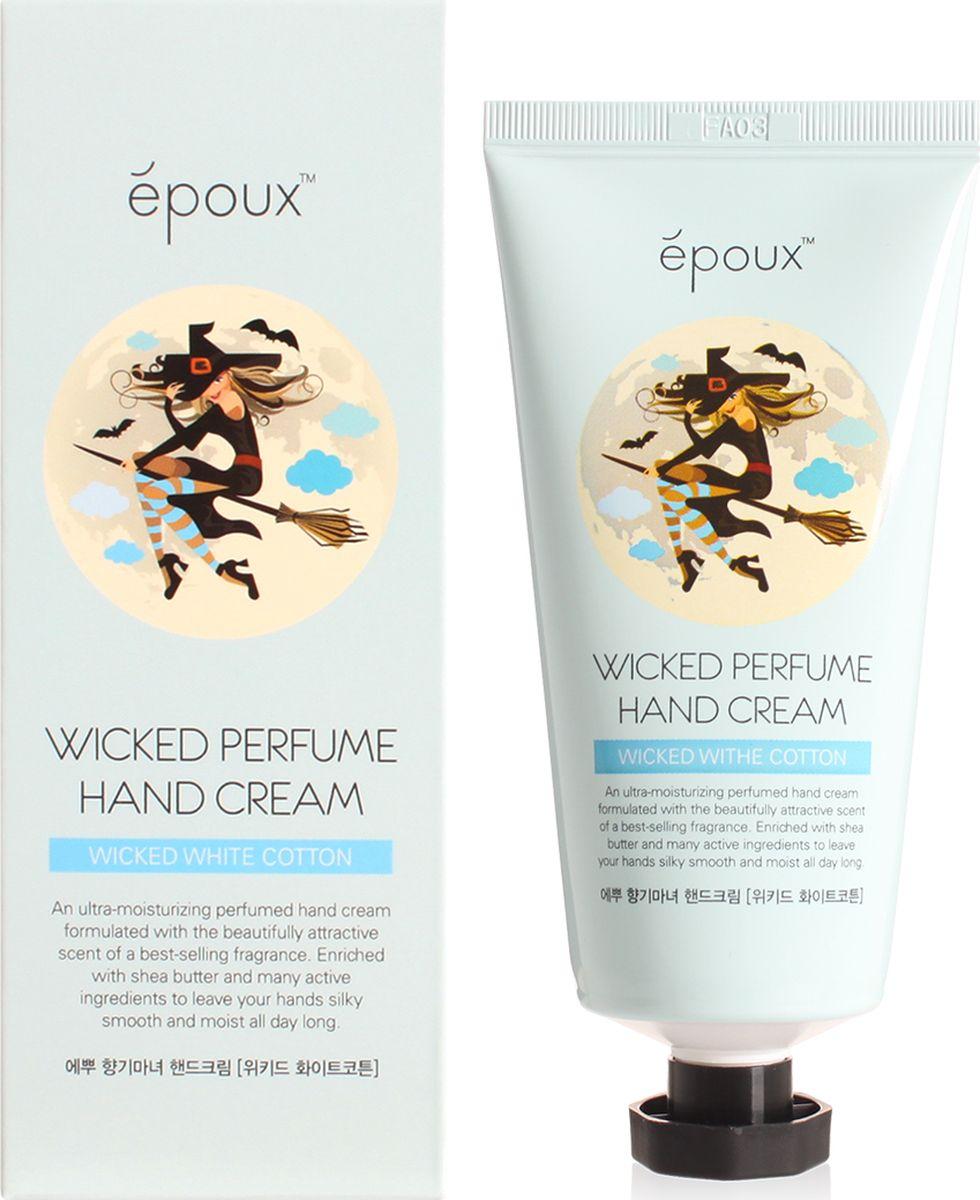 Epoux, крем для рук с экстрактом белого хлопка, 25 млO-0992Крем для рук с экстрактом белого хлопка придает коже шелковистость и упругость. Интенсивно питает и смягчает обезвоженную и сухую кожу рук. Крем хорошо впитывается, не образует липкой плёнки после нанесения. Аденозин в составе оказывает антивозрастное действие, способствуя разглаживанию морщин. Создает защитный барьер для кожи рук.