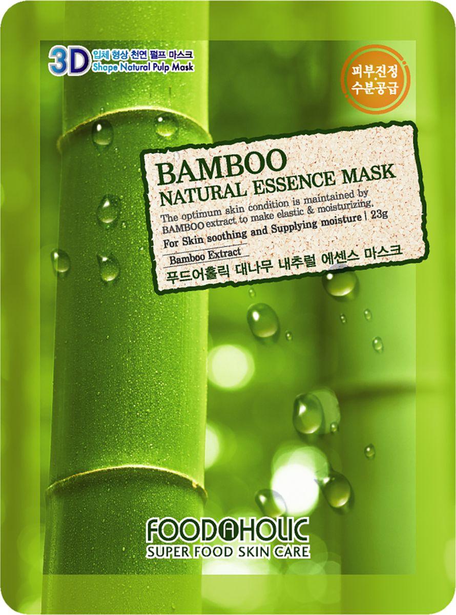 FoodaHolic, Тканевая 3D маска с натуральным экстрактом бамбука , 23 г