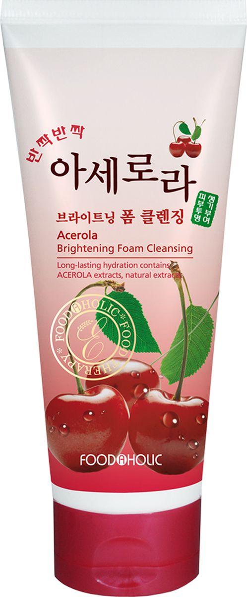 FoodaHolic, пенка для умывания с экстрактом Вишни, 180 мл4601811003158Пенка для умывания смывает макияж, загрязнения и глубоко очищает поры. Содержит экстракт ацеролы (барбадосской вишни), фруктовые кислоты, богатые витаминами, особенно витамином С. Благодаря этим ингредиентам средство мягко удаляет не только макияж, но и отшелушивает омертвевшие клетки кожи, а также мягко осветляет тон лица. Пенка оказывает интенсивное антиоксидантное воздействие.