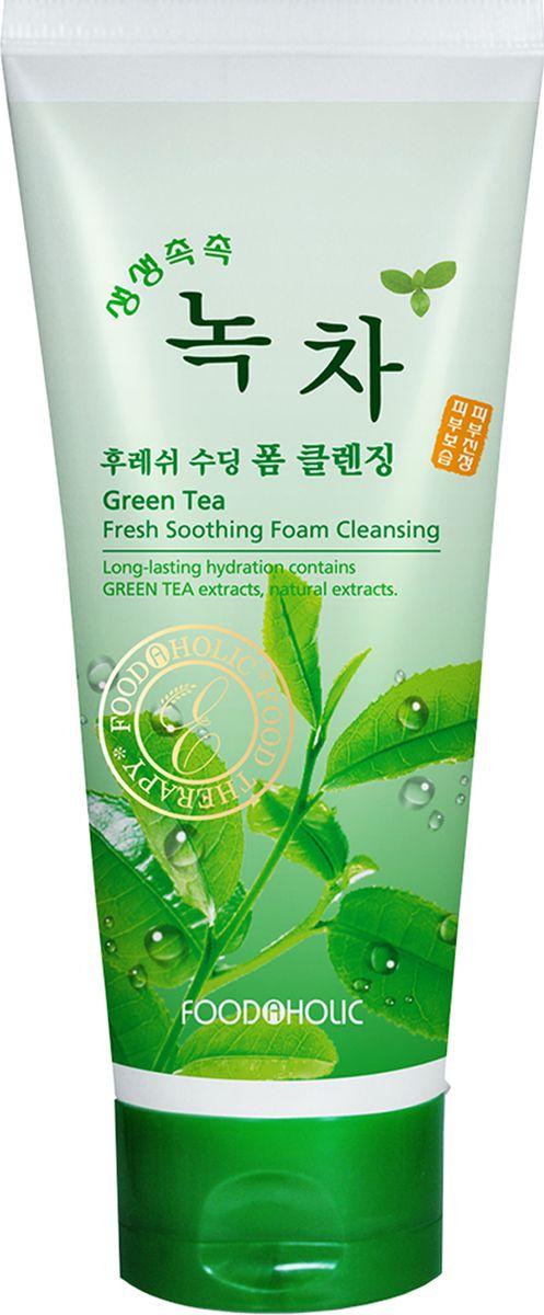 FoodaHolic, пенка для умывания с экстрактом Зеленого Чая, 180 млLB01Пенка для умывания с экстрактом зеленого чая смывает макияж, загрязнения и глубоко очищает поры. Косметика, содержащая зелёный чай, пользуется большой популярностью, так как она улучшает цвет лица и разглаживает морщины, делает кожу упругой и эластичной. Витамины А, С и В, содержащиеся в зеленом чае, обладают антиоксидантными свойствами и защищают кожу от воздействия свободных радикалов. Антисептические свойства зеленого чая позволяют предупредить и снизить высыпания на коже, устранить мелкие недостатки и снизить воспаленность угревых образований.