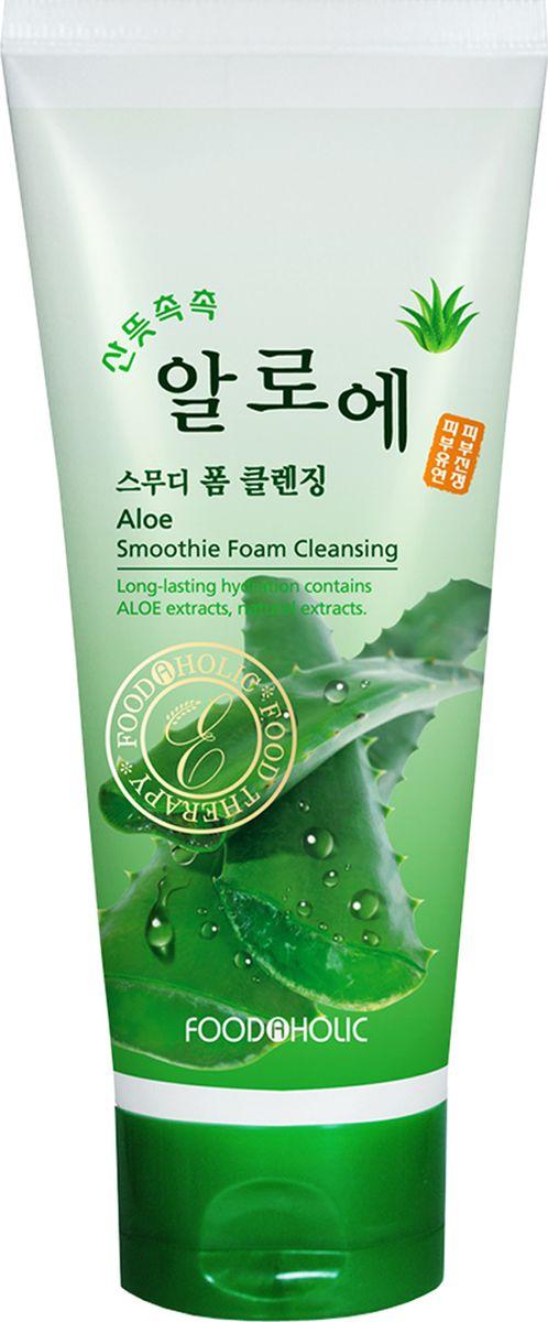 FoodaHolic, пенка для умывания с экстрактом Алоэ, 180 млFH621358Пенка для умывания смывает макияж, загрязнения и глубоко очищает поры. Алоэ – заживляющий эликсир для кожи. Все мелкие трещинки и ссадины алоэ дезинфицирует и способствует их заживлению. А благодаря содержанию витаминов A, B, C, E . Cредство подойдет для любого типа кожи и не вызовет аллергических реакций. Пенка имеет плотную кремовую текстуру, легко взбивается в ладонях, создавая пышную пену.