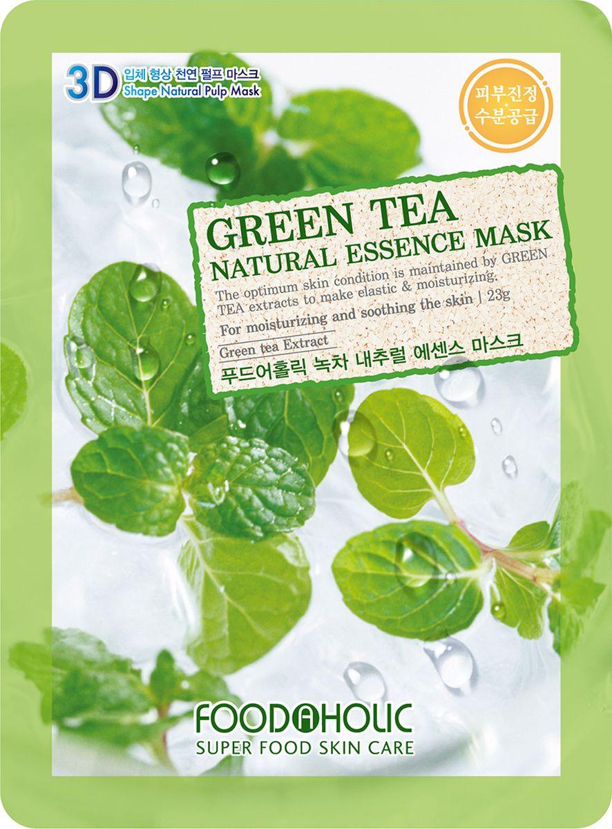 FoodaHolic, Тканевая 3D маска с натуральным экстрактом зеленого чая , 23 г