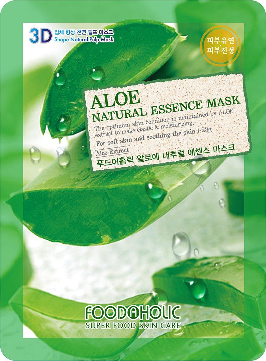 FoodaHolic, Тканевая 3D маска с натуральным экстрактом алоэ , 23 гFH620658Тканевая 3D маска с натуральным экстрактом алоэ успокаивает, увлажняет и придает коже гладкость. Тканевая маска пропитана концентрированной эссенцией, обогащенной экстрактом алоэ, который проникает в глубокие слои кожи, питает ее, насыщает влагой, успокаивает раздражения и снимает воспаления. Благодаря своим антисептическим и бактерицидным свойствам, алоэ нормализует состояние кожи, склонной к жирности и расширению пор, а также эффективно устраняет воспаления.