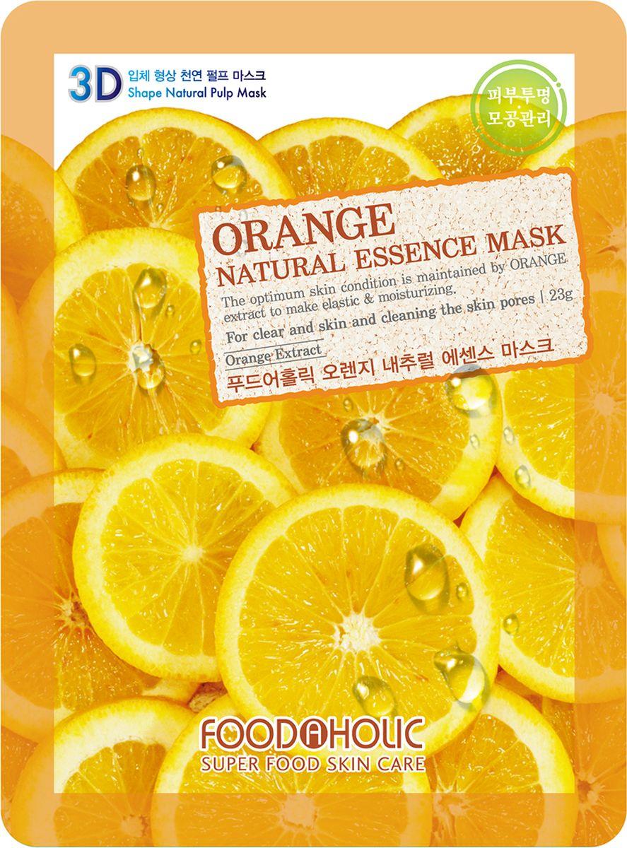 FoodaHolic, Тканевая 3D маска с экстрактом апельсина , 23 г