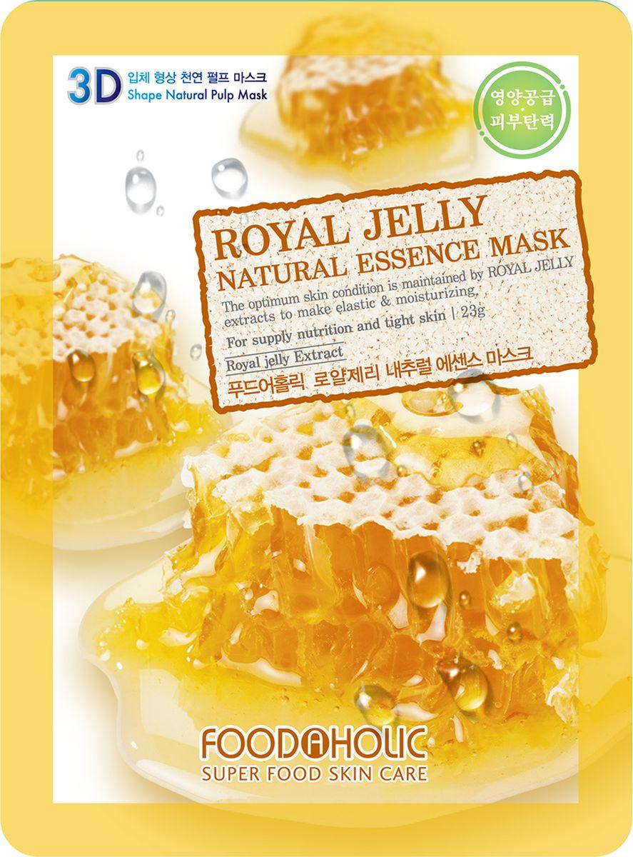 FoodaHolic, Тканевая 3D маска с натуральным экстрактом пчелиного маточного молочка , 23 г