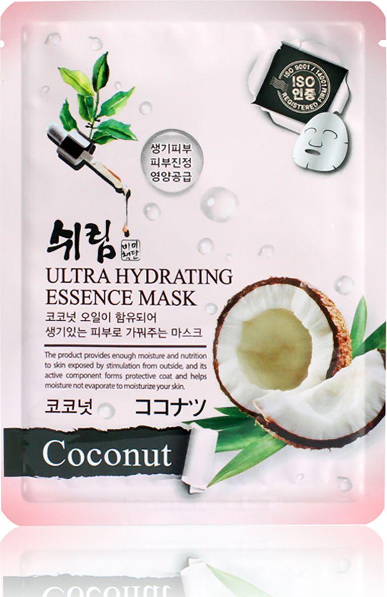 Shelim, Увлажняющая тканевая маска с натуральным экстрактом кокоса, 25 млFS-00897Тканевая маска пропитана концентрированной эссенцией, отличающейся высоким содержанием активных ингредиентов и обогащенной экстрактом и маслом кокоса. Кокос содержит насыщенные жирные масла, витамины В1, В2, С, Е, железо, магний, калий, кальций, фосфор, цинк. В его состав входят аминокислоты, фруктоза, глюкоза и сахарозы. Кокосовое масло в составе маски благотворно воздействует на любой тип кожи, особенно полезно для сухой, огрубевшей и увядающей кожи. Это масло обладает прекрасными смягчающими, питательными, увлажняющими и антиоксидантными свойствами. После использования маски на поверхности кожи образуется пленка, выполняющая защитные функции и надолго поддерживающая оптимальный баланс влажности. Тканевая маска с кокосом в короткий срок устраняет сухость и шелушение кожи. Кокосовое масло разглаживает кожу, повышает ее общий тонус, восстанавливает упругость и эластичность кожных покровов.