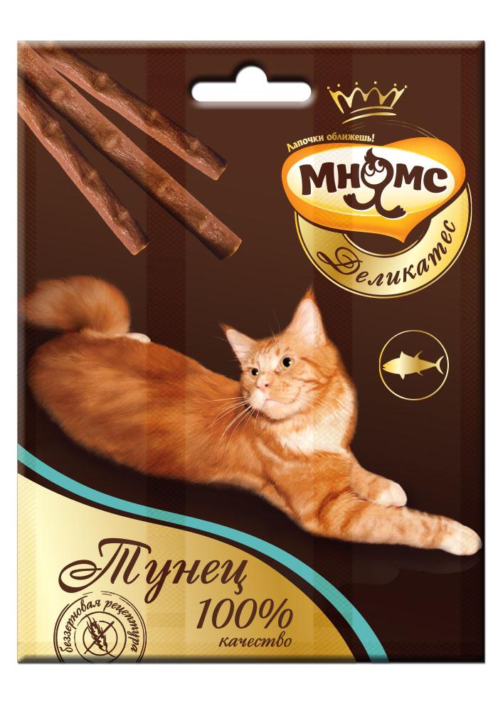 Лакомство Мнямс Деликатес лакомые палочки, 9 см, для кошек, с тунцом, 4 г. 3 шт0120710Изысканное лакомое угощение из великолепной коллекции вкусов Мнямс Деликатес не оставит равнодушной вашу кошку и подарит ей незабываемое удовольствие!- Свежайшие ингредиенты- Высокое содержание натуральных рыбных деликатесов!- Индивидуальная упаковка
