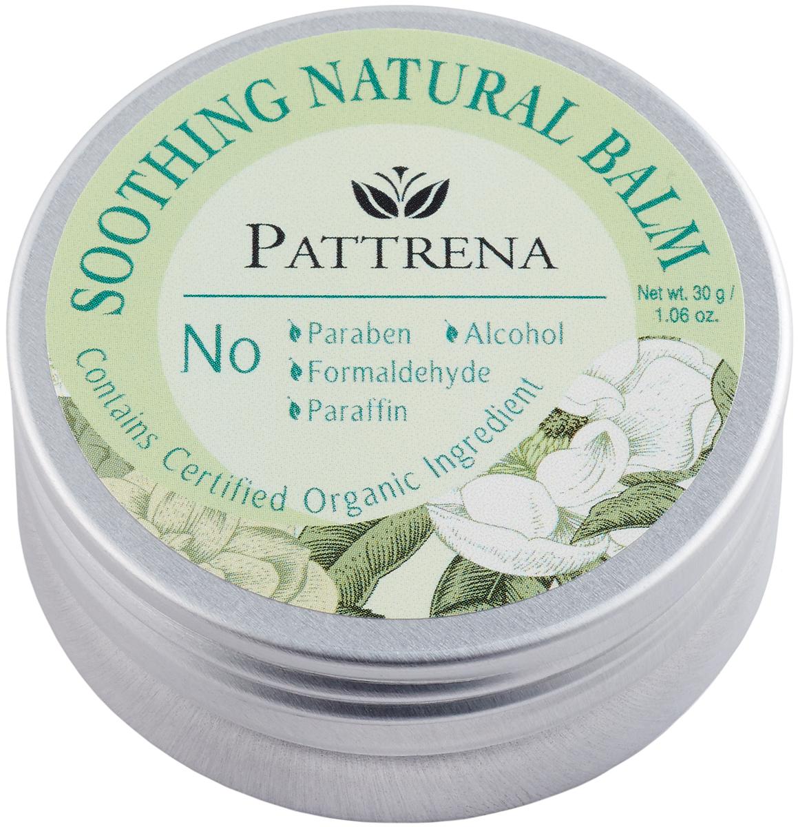 Pattrena Бальзам натуральный Успокаивающий, 30 г4665301124563Универсальный бальзам без парабенов и парафина. Обогащен различными натуральными маслами, которые эффективно содействуют появлению ощущения расслабленности на коже.