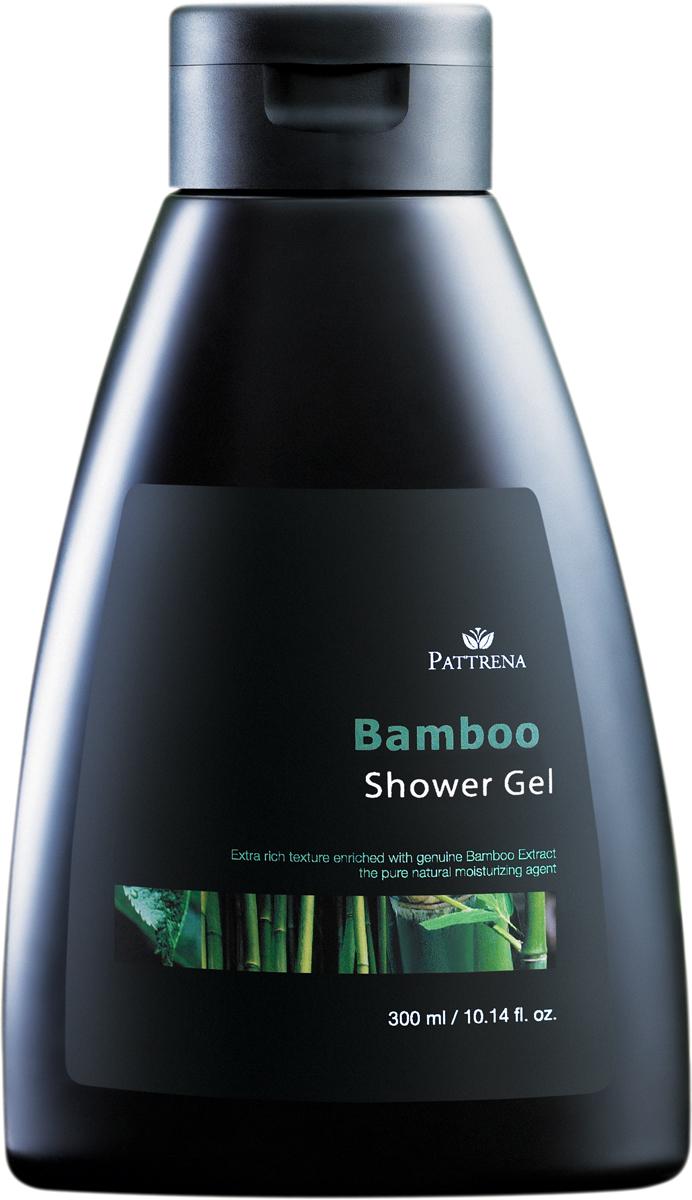 Pattrena Гель для душа Бамбук, 300 мл64434Гель для душа с натуральными питательными ингредиентами – экстракт Бамбука, витамин Е. Мягко очищает кожу, не пересушивая ее.Обладает уникальным пробуждающим ароматом. Гель для душа обогащен экстрактом Бамбука, придает ощущение свежести на длительное время. Питает и смягчает кожу. Несет в себе антисептические свойства.