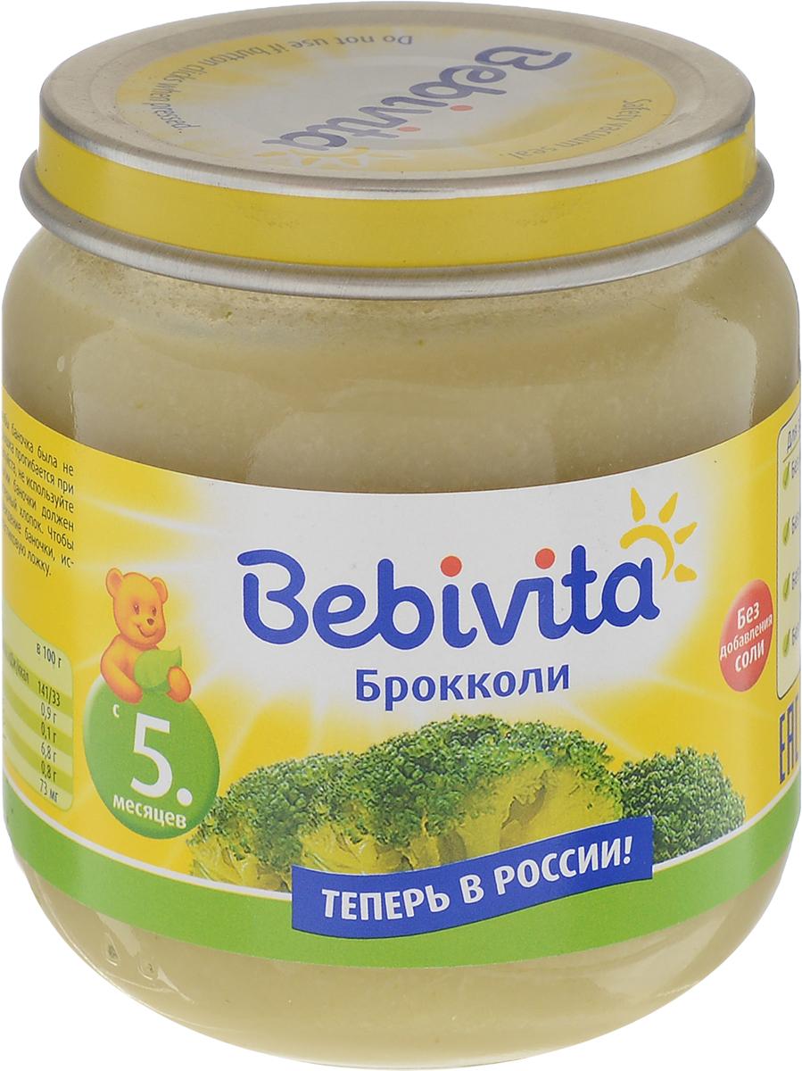 Bebivita пюре брокколи, с 5 месяцев, 100 г9007253102124Пюре Bebivita Брокколи рекомендуется детям с 5 месяцев в качестве овощного прикорма, а для детей постарше - как овощной гарнир.Брокколи богата витаминами (С, К, РР, U), бета-каротином, фолиевой кислотой и клетчаткой. В ней содержатся кальций, калий, железо, фосфор и натрий. Пюре из брокколи укрепляет иммунитет, улучшает кроветворение и способствует профилактике железодефицитной анемии.