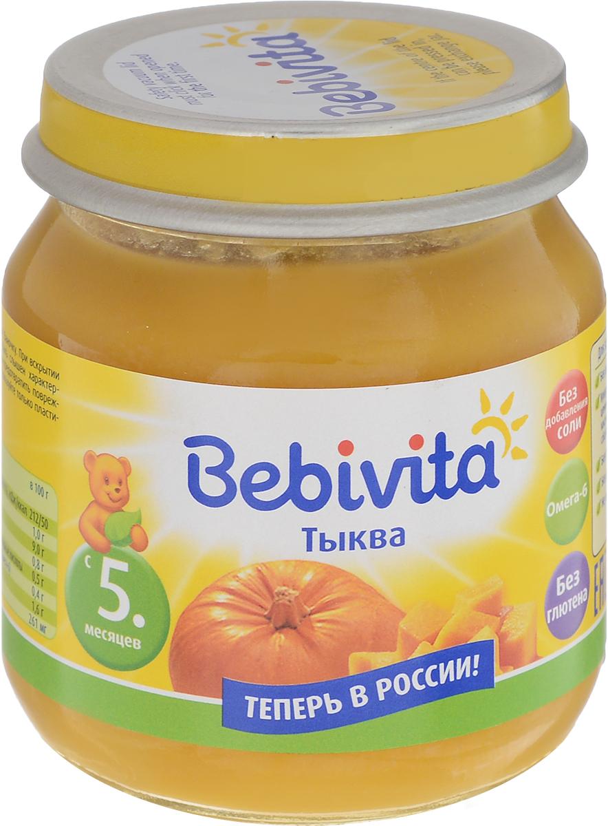 Bebivita пюре тыква, с 5 месяцев, 100 г9062300103028Овощное пюре приготовлено с заботой - из лучших ингредиентов, которые может дать природа. Рекомендации по кормлению: подходит в качестве овощного прикорма с 5 месяцев, начиная с 1 чайной ложки 2 раза в день, увеличивая к 12 месяцам до 100 г в день. Для детей постарше идеально подходит в качестве овощного гарнира.Кукурузное масло - источник ценных ненасыщенных жирных кислот Омега-6, которые важны для сбалансированного питания.