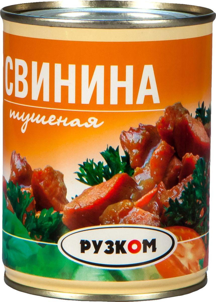 Рузком Свинина тушеная ГОСТ литография, 338 г4606411011671