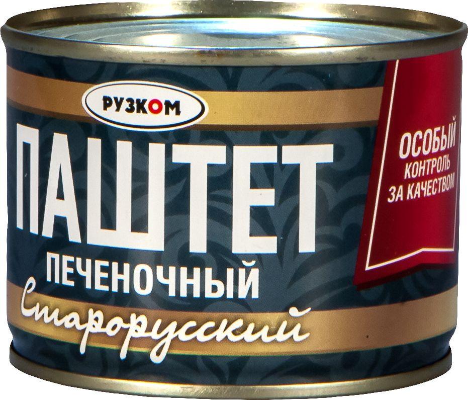 Рузком Старорусский паштет литография, 180 г4606411013439