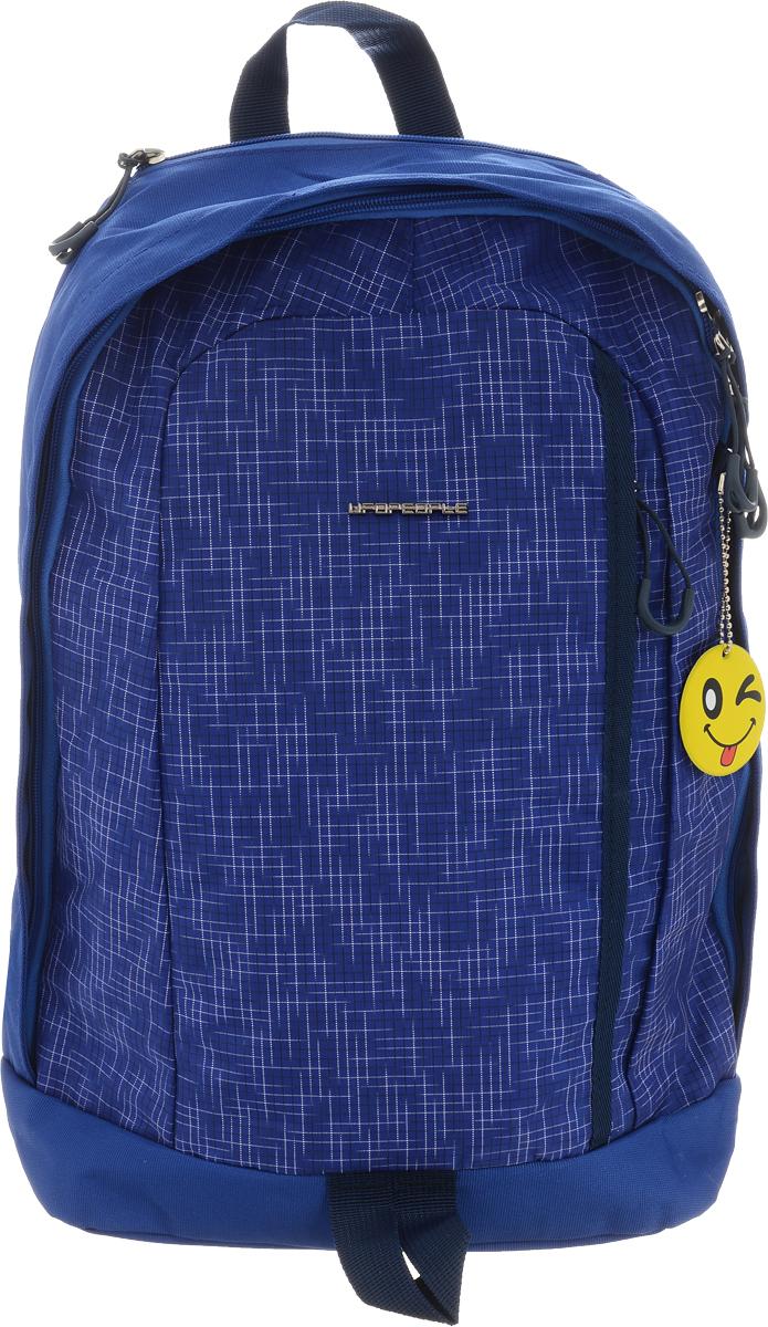 Ufo People Рюкзак цвет синий 76910013820Легкий молодежный рюкзак Ufo People выполнен из нейлоновой ткани и ПВХ.Рюкзак имеет одно основное вместительное отделение, которое закрывается на застежку-молнию с двумя бегунками. Внутри отделения находится большой открытый карман на резинке. На лицевой стороне изделия располагается вместительный карман на молнии, также имеется внутренний кармашек для документов на молнии.Рюкзак имеет плотную спинку, широкие регулируемые лямки и текстильную петлю для подвешивания. На лицевой стороне изделие украшено брелоком со светоотражателем.