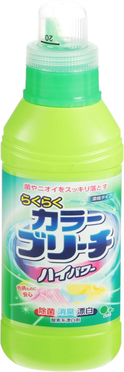 Отбеливатель для цветных вещей Mitsuei, кислородный, концентрат, 600 мл60229Отбеливатель Mitsuei идеально подходит для цветных вещей и деликатных типов ткани. Удаляет любые пятна, не повреждая пигмент. Устраняет неприятные запахи. Обладает антибактериальными свойствами, делая вашу одежду идеально чистой.Товар сертифицирован.Уважаемые клиенты! Обращаем ваше внимание на то, что упаковка может иметь несколько видов дизайна. Поставка осуществляется в зависимости от наличия на складе.