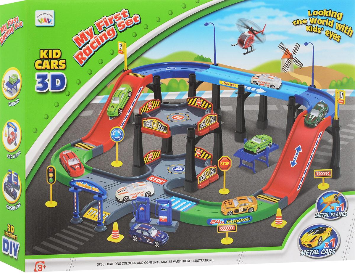 Concord Toys Игровой набор Парковка XXL
