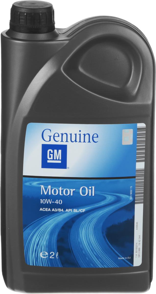Моторное масло GM (General Motors), SAE, класс вязкости 10W40, 2 л10503Оригинальное моторное масло на полусинтетической основе изготовлено с соблюдением специальной технологии, разработанной автоконцерном General Motors. Превосходные эксплуатационные характеристики продукта позволяют использовать его во многих современных двигателях. Моторное масло особенно рекомендовано для автомобилей Opel, Saab и Chevrolet. Выгодное соотношение цены и качества при строгом контроле производства концерном GM обеспечили автомаслу популярность среди потребителей. Оригинальное масло идеально подходит как для бензиновых, так и для дизельных двигателей и может использоваться как всесезонное.Допуски и спецификации:API SL/CFACEA A3/B3