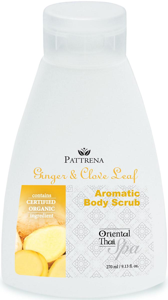 Pattrena Спа-скраб для тела восточный тайский ароматный Имбирь и листья гвоздичного дерева, 270 мл66-Ф-284Скраб для тела с натуральными питательными ингредиентами – скорлупа грецкого ореха, удаляет омертвевшие клетки, придавая дополнительное питание коже. В сочетании экстракт корня Имбиря, Аргановое масло, витамин В5, делают кожу мягкой, не высушивая ее. Содержит формулу освежающих Эфирных масел. Обладает теплым пряным ароматом.