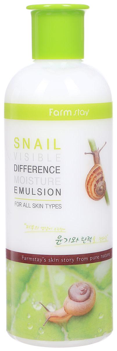 FarmStay Увлажняющая эмульсия с экстрактом улитки, 350 мл8809514480269Экстракт слизи улитки – натуральный компонент, незаменимый для оздоровления и омоложения кожи любого типа, особенно рекомендуется для сухой, чувствительной, раздраженной кожи. Благодаря уникальному составу, запускает процессы восстановления кожи на клеточном уровне, а также значительно улучшает внешнее состояние кожи: устраняет шелушения, способствует заживлению воспалений, рассасывает пятна пост-акне. Экстракт слизи улитки поддерживает эластичность и тонус кожи, оказывает регенерирующее действие, увлажняет и питает кожу, способствует отшелушиванию ороговевшего слоя кожи, оказывает противовоспалительное действие, защищает от свободных радикалов и преждевременного старения, а также от воздействия вредных микроорганизмов.