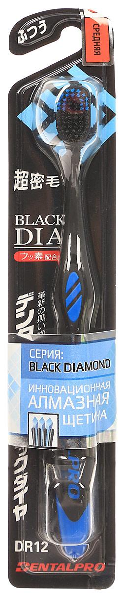 Dentalpro Black Diamond Зубная щетка с ультратонкой щетиной алмазной формы, средней жесткости, цвет: синий