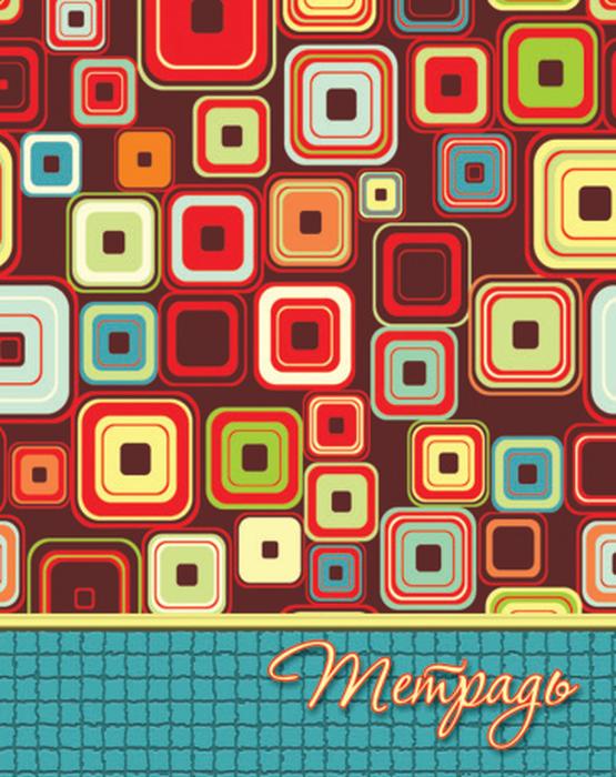 Ульяновский Дом печати Тетрадь 48 листов в линейку ТО-439ТО-439Формат: А5,48 листов, линейка, целлофанированная обложка.