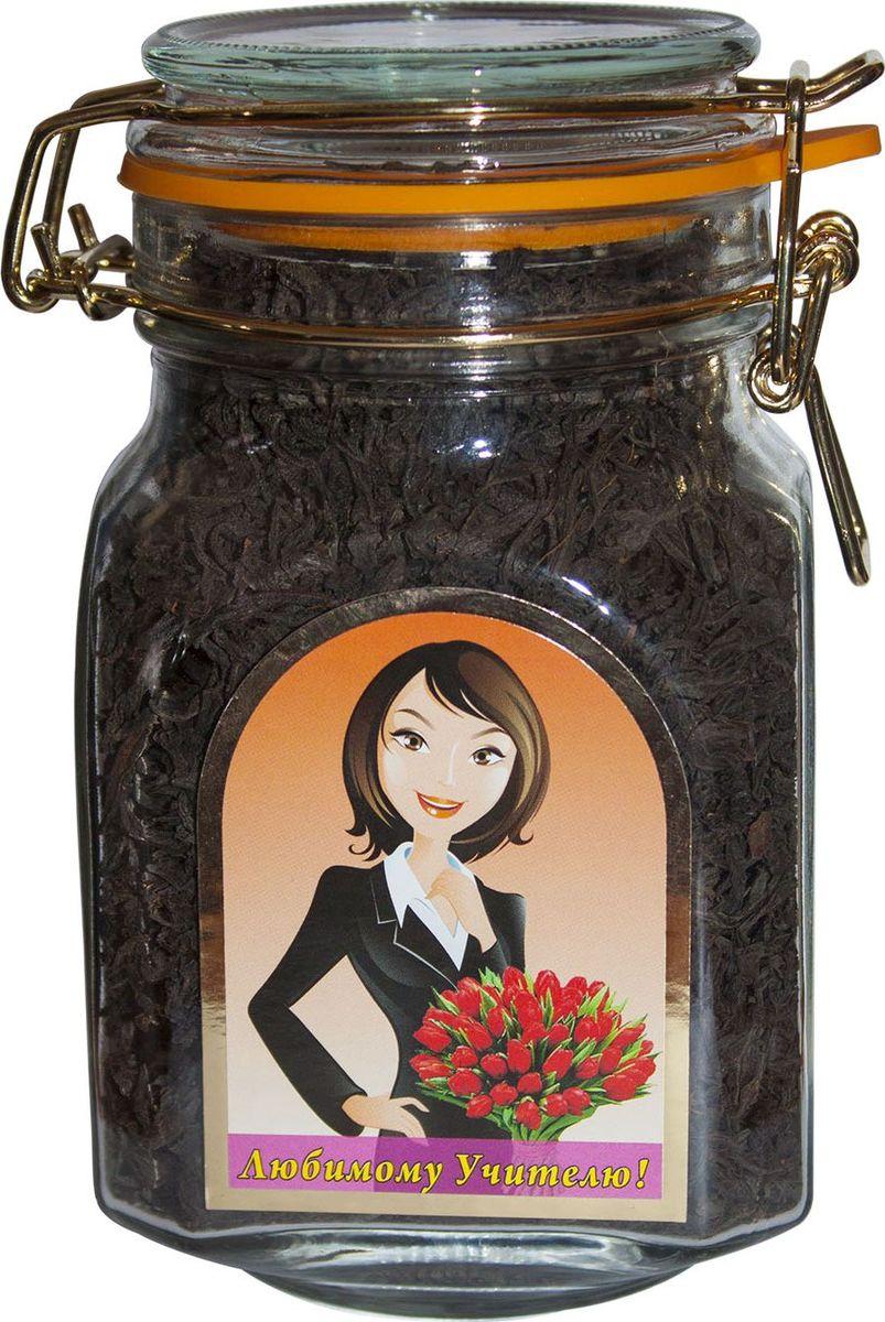 Dolce Vita чай черный Любимому учителю, 150 г47Цейлонский черный крупнолистовой чай, стеклянная банка с замком.
