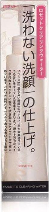 Rosette Очищающее молочко  ароматерапия для лица с маточным молочком и морковным экстрактом, 180 мл - Косметика по уходу за кожей