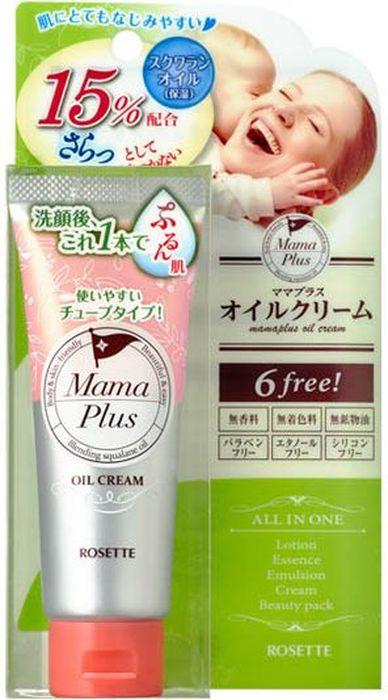 Rosette Mama Plus Увлажняющий крем из натуральных компонентов на основе сквалана, с содержанием масла жожоба и масла ши, 60 г536155Крем идеально подходит для увлажнения кожи после умывания. Он стойко удерживает влагу благодаря содержанию масла жожоба, питает и защищает. А масло сквалана смягчает структуру кожи, глубоко проникает и восстанавливает. Коллаген и эластин придают коже упругость, улучшает цвет кожи, делая ее более свежей.