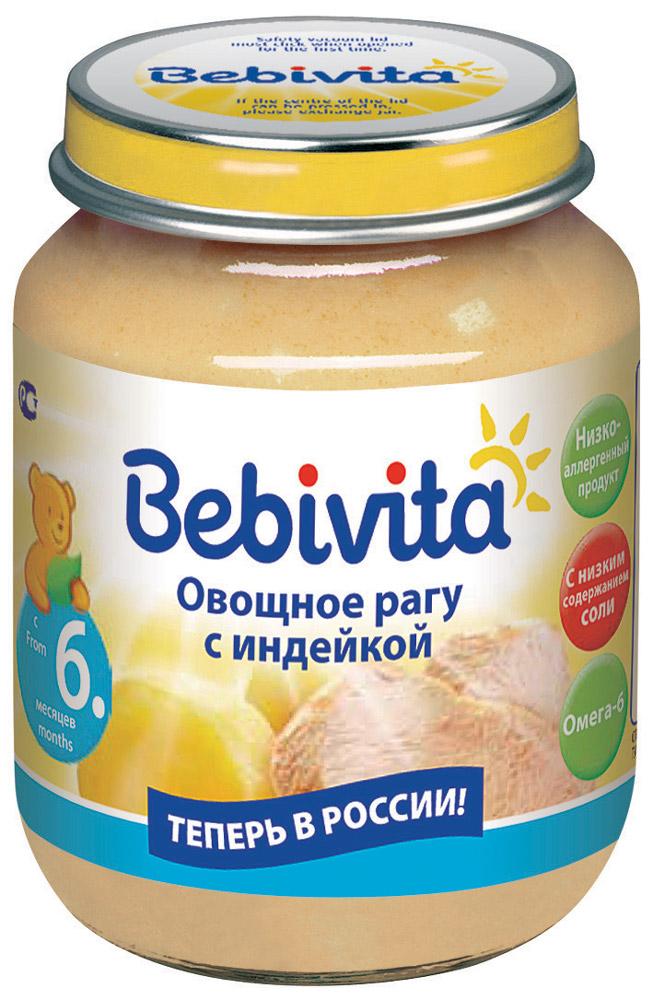 Bebivita пюре овощное рагу с индейкой, с 6 месяцев, 100 г9007253102223Пюре Bebivita Овощное рагу с индейкой с 6 мес. 100/гр. - рекомендуется детям с 6 месяцев в качестве прикорма или полноценного блюда. Основу пюре составляет картофель, мясо индейки, кукурузное масло. Картофель содержит множество витаминов, микро- и макроэлементов, незаменимых кислот. По своим биологическим свойствам белки картофеля превосходят белки других овощей, а содержащийся в нем калий нормализует в организме водный баланс и поддерживает работу сердечно-сосудистой системы. Мясо индейки не только обладает сочным, нежным вкусом, но и является гипоаллергенным диетическим продуктом, который подойдет малышам, предрасположенным к аллергии. Оно богато белками, витаминами и минералами, а также является отличным источником фосфора и калия. Железо из мяса индейки легко усваивается, что является прекрасной профилактикой железодефицитной анемии у детей. Содержание нерастворимых жиров и холестерина в индейке достаточно низкое, благодаря чему оно легко переваривается. Это очень важно для маленьких детей, у которых пищеварительная система еще столь несовершенна. В состав пюре также входит кукурузное масло – ценный источник ненасыщенных жирных кислот Омега-6, необходимых для сбалансированного питания.