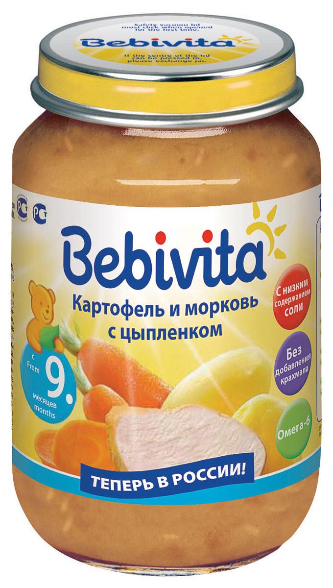 Bebivita пюре картофель и морковь с цыпленком, с 9 месяцев, 190 г0120710Пюре Bebivita Картофель и морковь с цыпленком рекомендуется детям с 9 месяцев в качестве прикорма или полноценного блюда.Основу пюре составляют морковь, картофель, мясо цыпленка и кукурузное масло. Морковь богата бета-каротином, йодом, солями кальция, фосфора, железа, а также эфирными маслами и фитонцидами. В ней содержатся витамины К, С, РР, B1, B2, В6. Морковь способствует улучшению состояния кожных покровов, слизистых оболочек и зрения. Ее используют при заболеваниях сердечно-сосудистой системы, печени и почек, при стрессе и малокровии.Картофель в большом количестве содержит углеводы, необходимые растущему организму в качестве основного источника энергии. Белок картофеля очень хорошо усваивается организмом. Магний необходим для формирования костной ткани, нормализует возбудимость нервной системы, оказывает влияние на активность ряда ферментов, благотворно воздействует на работу детского желудка и кишечника.Мясо цыпленка богато витаминами и минералами, необходимыми для полноценного роста и развития малыша. В нем содержатся протеин, железо, калий, фосфор, магний, медь, йод, марганец, витамины С, В1, В2, В6, В9, Е, А, РР. Мясо цыпленка можно употреблять без вреда для здоровья в намного большем количестве, чем другое мясо, потому что в нем практически нет жира. Куриное мясо благотворно воздействует на работу детского желудка и кишечника. Оно полезно для профилактики сердечных заболеваний и заболеваний системы кровообращения. В состав продукта входит кукурузное масло - ценный источник ненасыщенных жирных кислот Омега-6, необходимых для сбалансированного питания.