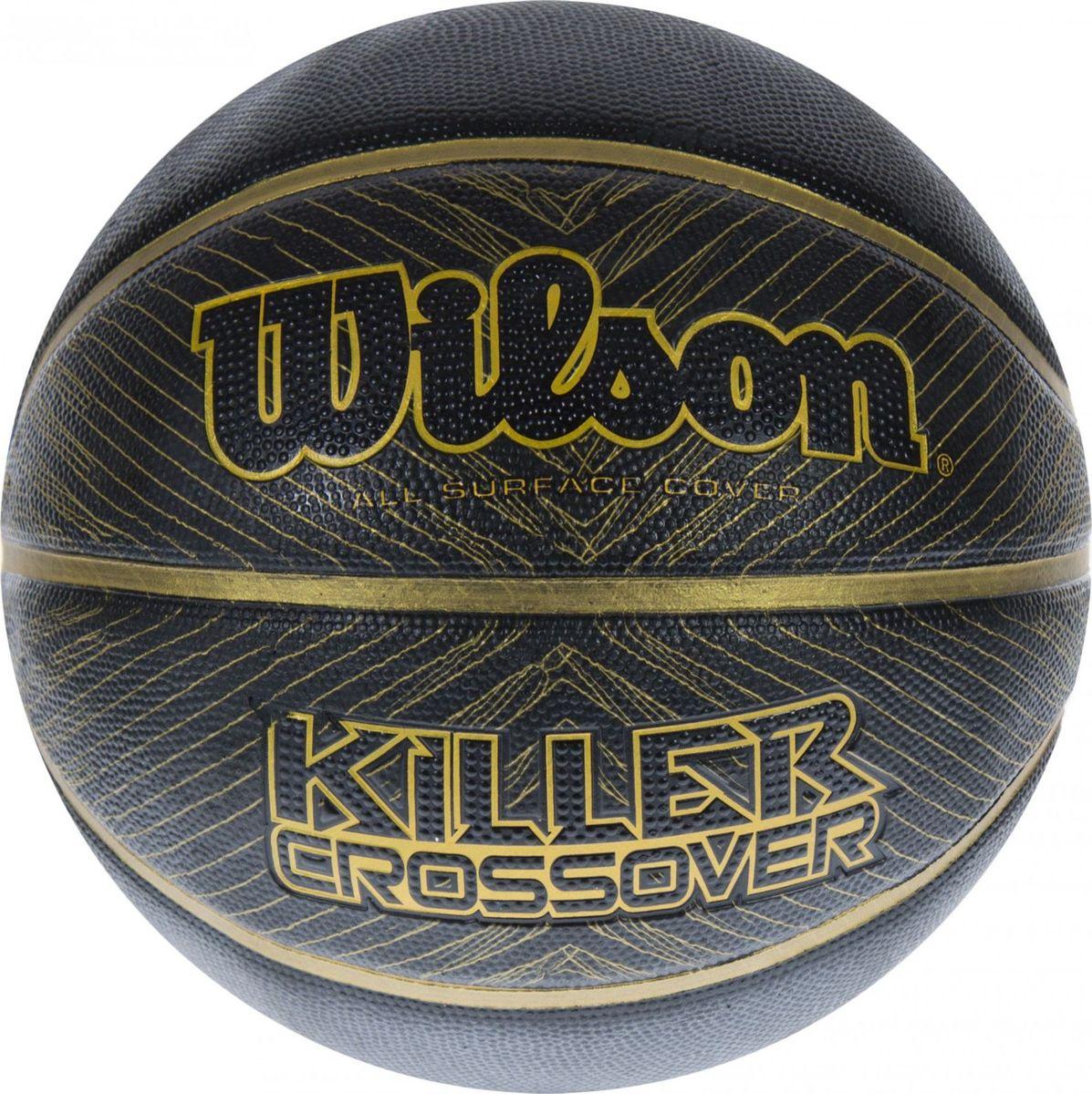 Мяч баскетбольный Wilson Killer Crossover, цвет: черный, серый. Размер: 7УТ-00009331невероятный грип и контроль в условиях игры,камера закрывается специальной системой, сохраняющей максимамум воздуха и давления, под давлением поступающего воздуха.