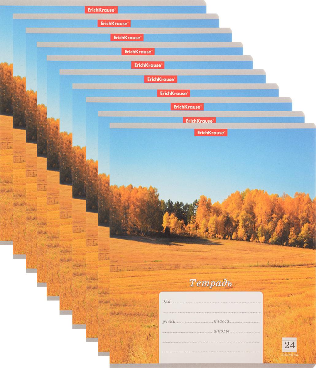 Erich Krause Набор тетрадей Родные просторы Осеннее поле 24 листа в линейку 10 шт37552_осень_полеОбложка каждой тетради выполнена из плотного картона с закругленными углами и оформлена изображением осеннего поля. На задней стороне обложки тетради представлена таблица прописей с русским и английским алфавитами.Внутренний блок каждой тетради состоит из 24 листов белой бумаги в линейку с полями.В наборе 10 тетрадей.