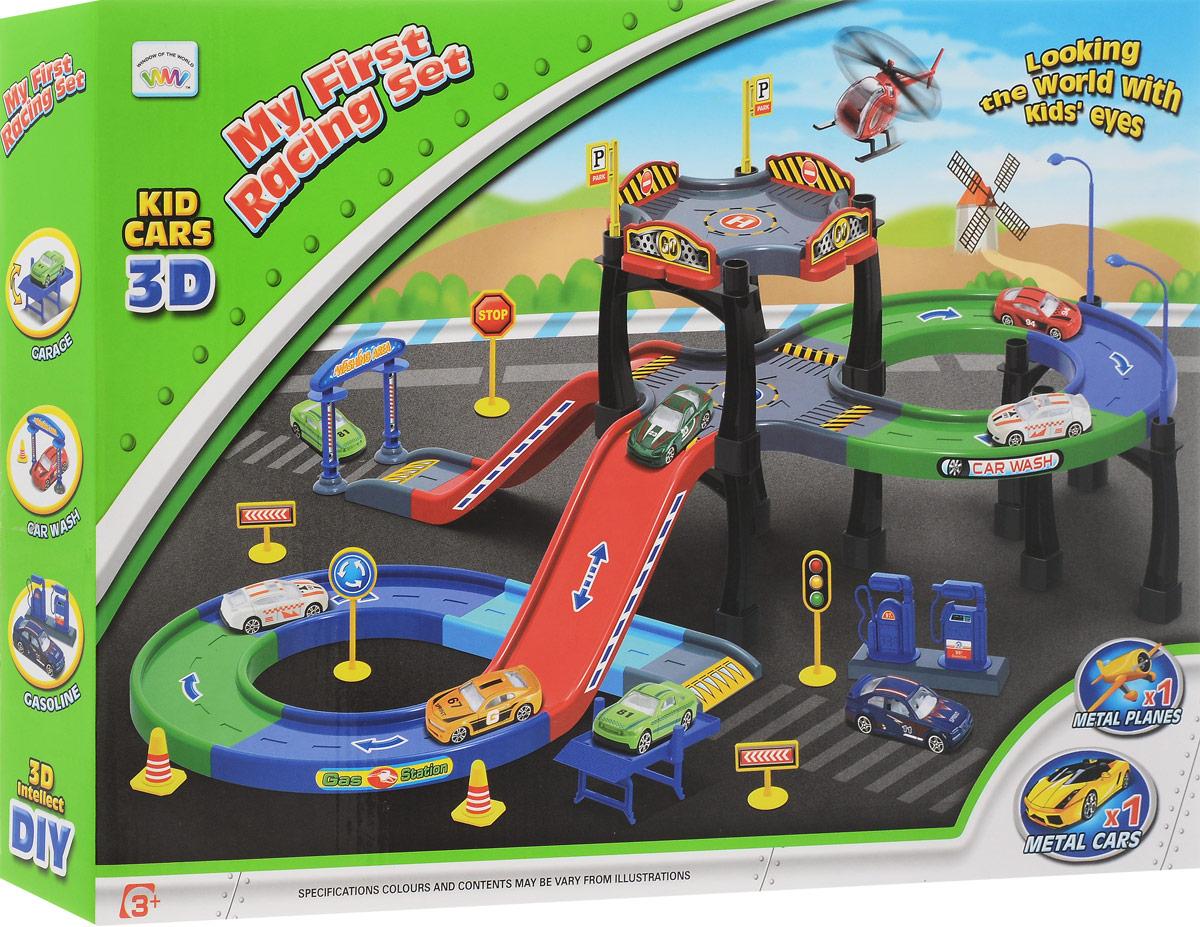 Concord Toys Игрушечный трек Парковка XL