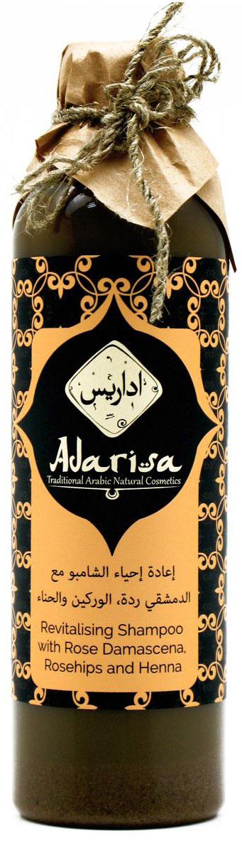 Adarisa Восстанавливающий шампунь с дамасской розой, хной и иранским шиповником, 250 млADAR0002Шампунь для активного восстановления с экстрактом дамасской розы, иранским шиповником и хной Adarisa представляет собой уникальный продукт для ухода за любым типом волос.Основой данного средства являются легкие по текстуре питательные масла. Ценное масло дамасской розы, которым обогащен шампунь, оказывает активное ухаживающее действие даже для чувствительной кожи. Также в составе есть порошок и масло бесцветной хны, которая способствует эффективному и бережному очищению волос даже с сильными повреждениями. Данный шампунь регулирует липидный и водный баланс головы, тонизирует и питает кожу, уплотняет волос по всей длине, оказывает дезинфицирующее действие. Хна делает локоны более плотными и блестящими, а масла гладкими, послушными и очень мягкими. Благодаря дамасской розе и шиповнику, средство обладает очень нежным и приятным цветочным ароматом, который держится целый день после мытья.Шампунь для активного восстановления с экстрактом дамасской розы, иранским шиповником и хной Adarisa придаст вашим локонам объем и блеск, оставляя их свежими и ухоженными на несколько дней.Порошок и масло хны бесцветной служат основными компонентами шампуня и имеют уникальные укрепляющие свойства. Бесцветная хна имеет в своем составе много питательных веществ. Она поддерживает баланс эпидермиса, дезинфицирует и очищает кожу. По всей структуре прядей хна создает защитную оболочку, которая стягивает и запаивает отслоившиеся чешуйки. Также она продлевает свежесть волос путем нормализации липидного баланса и обеспечивает гармоничное питание корней. Хна не окрашивает волос, а способствует только их активному укреплению и блеску.Масло дамасской розы служит для успокоения кожи, ее увлажнения и улучшения метаболических процессов во внутренних слоях, значительно улучшая собственные барьерные функции прядей и эпителия. Дамасская роза в сочетании с абсолютом иранского шиповника придает средству невероятн