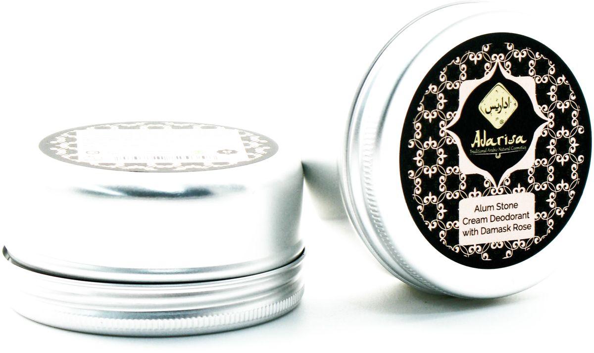 Adarisa Алунитовый крем-дезодорант с дамасской розой, 50 грADAR0138Натуральный алунитовый крем-дезодорант с дамасской розой создан с учетом специфических потребностей чувствительной и склонной к раздражениям кожи. Мягкая кремовая консистенция средства обеспечивает непревзойденный комфорт для кожи, которая одновременно получает бережную заботу и самую эффективную защиту от пота. Крем-дезодорант не просто нейтрализует неприятный запах, но и оставляет на коже нежный цветочный аромат, идеально дополняющий и повседневный, и вечерний образ. Дамасская роза известна не только своим упоительным ароматом, но и выраженным успокаивающим воздействием на кожу. Она дополняет и усиливает уникальные свойства природного алунита, которые позволяют не просто регулировать потоотделение, но и ухаживать за чувствительной кожей подмышечных впадин. Кремовый дезодорант обеспечит мягкое снятие раздражений, зуда и иных болезненных ощущений, мешающих чувствовать себя комфортно в течение дня. Он помогает затягивать ранки и порезы после использования бритвы или эпилятора, а также ежедневно поддерживает нормальную микрофлору кожи, останавливая размножение вредных микроорганизмов, вызывающих нежелательный запах.Алунитовый дезодорант представляет собой самую безопасную защиту от пота: он не содержит тальк, спирт и синтетические отдушки, а потому не нарушает естественного дыхания клеток и не пересушивает кожу. Это наилучшая альтернатива химическим антиперспирантам, которые препятствуют нормальной работе потовых желез и лишь маскируют запах пота, не устраняя самой его причины. Алунитовый дезодорант позаботится о продлении свежести и чистоты Вашей кожи и позволит Вам наслаждаться тонким ароматом цветочных лепестков в течение всего дня.