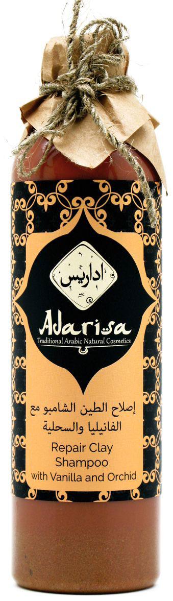 Adarisa Укрепляющий шампунь с глиной, ванилью и орхидеей, 250 млADAR0004Шампунь для укрепления с ванилью, глиной и орхидеей Adarisa представляет собой восточное средство по уходу за локонами, которое сродни своеобразному произведению искусства. Для склонных к жирности или нормальных волос, данное средство будет отлично действовать даже при ежедневном применении. Также шампунь поможет при безжизненности и тусклости волос, сделав их свежими, объемными и сияющими.В основе продукта лежат такие компоненты, как: мыльный корень, розовая вода и глина гассуль. На розовой воде разводится мыльный корень, что в результате производит не только сверхмягкое очищающее действие, но и оказывает легкий успокаивающий эффект. Глина гассуль, наряду с дополнением очищающих свойств мыльного корня, обладает высоким абсорбирующим действием. Но даже на этом чудесные эффекты от использования в составе глины гассуль не заканчиваются, ведь она балансирует эпидермис и волосяной покров, глубоко тонизирует и делает локоны объемными и послушными. Масла семян фенхеля и листьев шалфея дополняют антисептические и балансирующие эффекты глины и устраняют жирность волос, придают корням силу, оздоравливают и лечат эпидермис. Масла ванили и киви действуют изнутри волоса, восстанавливая кератиновые волокна, что видимо сглаживает волос. Данные масла влияют на появление блеска и гладкости прядей. Заключительный компонент косметической формулы – это молотые стручки ванили и абсолют орхидеи эритрейской, которые придают волшебный томный и теплый аромат средству и, следственно, локонам, окунающий в атмосферу загадочного Востока.Розовая вода – основной мягкий компонент данного шампуня, который способствует заживлению, успокоению и увлажнению прядей. Роза регулирует липидный баланс кожи головы, благоприятно воздействуя на нее и нормализуя многие обменные процессы. Снятию раздражения и шелушения способствует гидролат розы, который еще и значительно ускоряет регенерационные процессы тканей. Компонент повышает свежесть