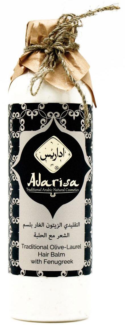 Adarisa Традиционный оливково-лавровый бальзам для волос с хельбой, 250 млADAR0010Традиционный бальзам для волос на основе оливы и лавра с хельбой Adarisa подходят для полноценного и комплексного ухода за всеми типами волос. Состав средства искусно подобран и является полностью натуральным. Ежедневное использование данного бальзама разрешается.Ключевой действующий компонент средства – это пажитник или, как его еще называют, хельба. На Востоке в данного элементу относятся также трепетно, как и к тмину. Количество полезных минералов, белка и витаминов в этом средстве можно сравнить с содержанием их в рыбьем жире. Пажитник имеет тонизирующий, укрепляющий, увлажняющий эффект. Он насыщает кожу кислородом, улучшает кровообращение, усиливает проникновение в луковички полезных элементов. Пажитник влияет на восстановление кератиновых волокон и общее уплотнение волоса. Масла миндаля, кокоса и косточек персика эффективно усиливают и дополняют свойства пажитника. Проникающая способность и глубокие увлажняющие свойства миндаля и кокоса способствует этому, полноценно насыщая эпидермис и структуру волоса всеми необходимыми веществами. После этого локоны выглядят шелковистыми, послушными и мягкими, а также легко поддаются укладке. Масло полыни и гидролат розмарина завершают косметическую формулу. Они залечивают поврежденные участки, оказывают антисептическое действие, избавляют от нежелательной жирности и предотвращают появление перхоти. Традиционный бальзам для волос на основе оливы и лавра с хельбой Adarisa поможет сохранить естественный блекс волос и их здоровье, придав им ухоженный вид.